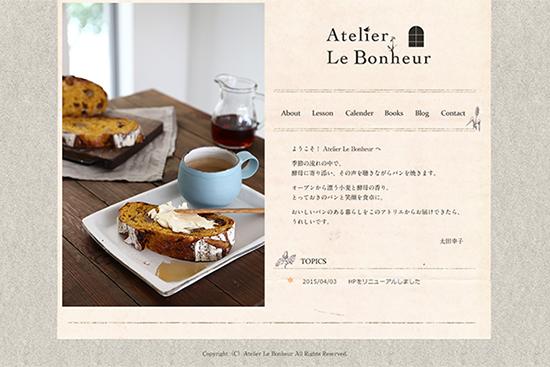 太田幸子 パン教室 WEBデザイン